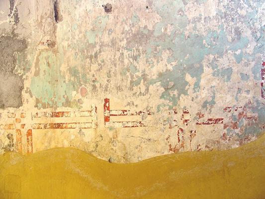Oaxaca wall