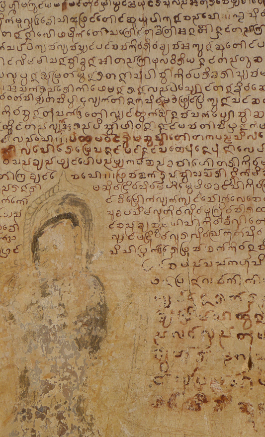 myanmar wall2